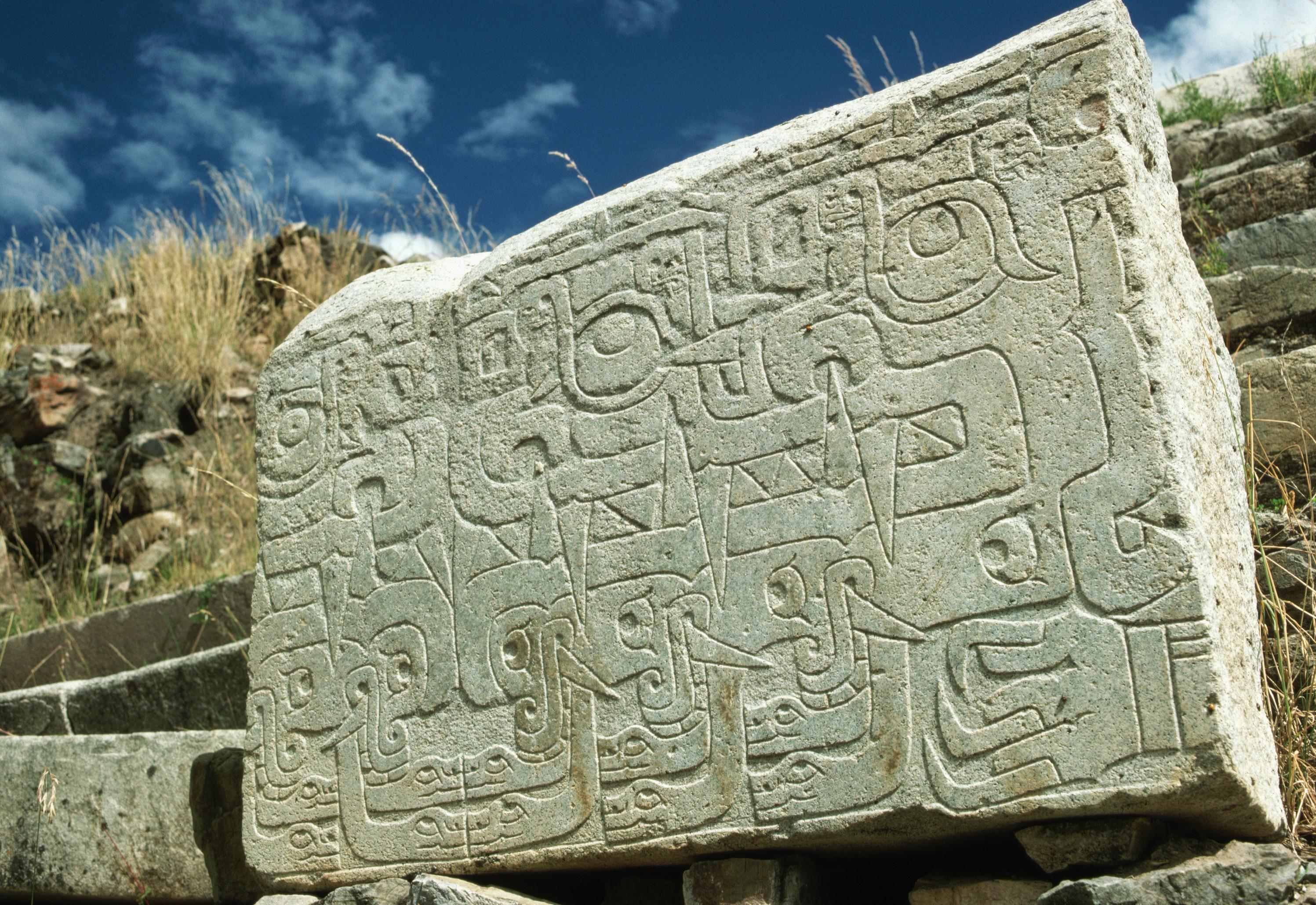 Calendar Stone Ap Art History : Fletcher humanities d s mcneill